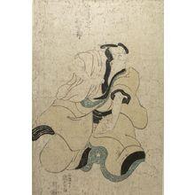 歌川国貞: Actor Komachi Soshichi (Dan or Kuni?)sanjûrô, Edo period, - ハーバード大学