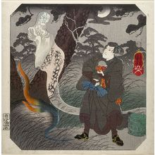 Utagawa Kuniyoshi: Nissaka, from the series Fifty-three Pairings for the Tôkaidô Road (Tôkaidô gojûsan tsui), Edo period, circa 1845-1846 (Kôka 2-3) - Harvard Art Museum