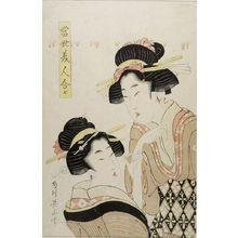 菊川英山: Comparing Modern Women (Tôsei bijin awase), Late Edo period, circa early to mid 19th century - ハーバード大学