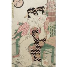 Kikugawa Eizan: Seventh Month, from the series Annual Events of the Twelve Months (Fûryû nenjû gyôji), Late Edo period, circa early to mid 19th century - Harvard Art Museum