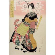 菊川英山: Tamagawa River in Hagi (Hagi no Tamagawa), from the series Six Tama Rivers (Roku Tamagawa no uchi), Late Edo period, circa early to mid 19th century - ハーバード大学