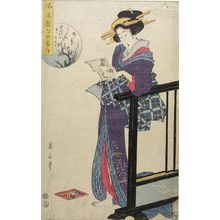 Kikugawa Eizan: Woman Reading a Book, Late Edo period, circa early to mid 19th century - Harvard Art Museum