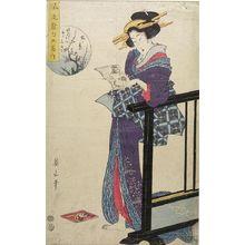 Kikugawa Eizan: Woman Reading a Book, Late Edo period, circa early to mid 19th century - Harvard Art Museum