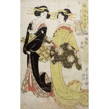 菊川英山: Matsukaze and Kihan, from the series Eight Portraits of Elegant Women, Late Edo period, - ハーバード大学