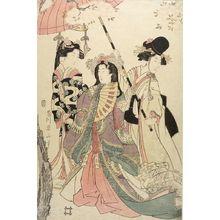 菊川英山: Woman with Two Attendants, Late Edo period, circa 19th century - ハーバード大学