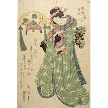 Kikugawa Eizan: Woman Holding a Child, Late Edo period, circa early to mid 19th century - Harvard Art Museum
