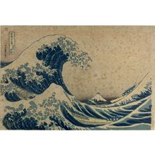 Katsushika Hokusai: Under the Wave off Kanagawa (Kanagawa oki nami ura), from the series Thirty-Six Views of Mount Fuji (Fugaku sanjûrokkei), Late Edo period, circa 1829-1833 - Harvard Art Museum