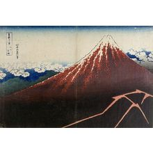 葛飾北斎: Rainstorm beneath the Summit (Sanka haku-u), from the series Thirty-Six Views of Mount Fuji (Fugaku sanjûrokkei), Late Edo period, circa 1829-1833 - ハーバード大学
