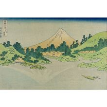 Katsushika Hokusai: Reflection in Lake Misaka, Kai Province (Kôshû Misaka suimen), from the series Thirty-Six Views of Mount Fuji (Fugaku sanjûrokkei), Late Edo period, circa 1829-1833 - Harvard Art Museum