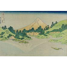 Katsushika Hokusai: Reflection in Lake Misaka, Kai Province (Kôshû Misaka suimen), from the series Thirty-Six Views of Mount Fuji (Fugaku sanjûrokkei), Late Edo period, circa 1829-1833 - Harvard Art Museum
