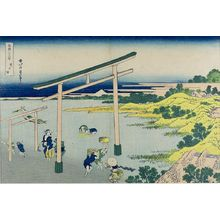 Katsushika Hokusai: The Coast of Noboto (Noboto ura), from the series Thirty-Six Views of Mount Fuji (Fugaku sanjûrokkei), Late Edo period, circa 1829-1833 - Harvard Art Museum
