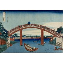 Katsushika Hokusai: Under Mannen Bridge at Fukagawa (Fukagawa Mannen-bashi no shita), from the series Thirty-six Views of Mount Fuji (Fugaku sanjûrokkei), Late Edo period, circa 1829-1833 - Harvard Art Museum