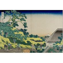 葛飾北斎: Surugadai in Edo (Tôto Sundai), from the series Thirty-Six Views of Mount Fuji (Fugaku sanjûrokkei), Late Edo period, circa 1829-1833 - ハーバード大学