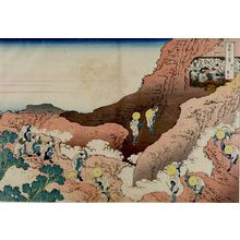 Katsushika Hokusai: Groups of Mountain Climbers (Shojin tozan) at the Summit of Mount Fuji, from the series Thirty-Six Views of Mount Fuji (Fugaku sanjûrokkei), Late Edo period, circa 1829-1833 - Harvard Art Museum