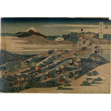 葛飾北斎: Fuji from Kanaya on the Tôkaidô (Tôkaidô Kanaya no Fuji), from the series Thirty-Six Views of Mount Fuji (Fugaku sanjûrokkei) - ハーバード大学