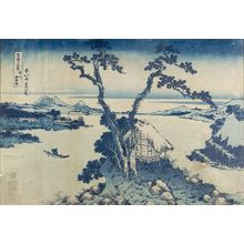 葛飾北斎: Lake Suwa in Shinano Province (Shinshû Suwa-ko), from the series Thirty-Six Views of Mount Fuji (Fugaku sanjûrokkei), Late Edo period, circa 1829-1833 - ハーバード大学