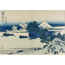 Katsushika Hokusai: Shichiri Beach in Sagami Province (Sôshû shichiri-ga-hama), from the series Thirty-Six Views of Mount Fuji (Fugaku sanjûrokkei), Late Edo period, circa 1829-1833 - Harvard Art Museum