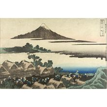 Katsushika Hokusai: Dawn at Isawa in Kai Province (Kôshû Isawa no akatsuki), from the series Thirty-Six Views of Mount Fuji (Fugaku sanjûrokkei), Late Edo period, circa 1829-1833 - Harvard Art Museum