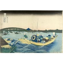 Katsushika Hokusai: Viewing Sunset over Ryôgoku Bridge from the Ommaya Embankment (Ommayagashi yori Ryôgoku-bashi no sekiyô o miru), from the series Thirty-Six Views of Mount Fuji (Fugaku sanjûrokkei), Late Edo period, circa 1829-1833 - Harvard Art Museum
