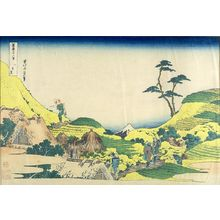 Katsushika Hokusai: Lower Meguro (Shimo-Meguro), from the series Thirty-Six Views of Mount Fuji (Fugaku sanjûrokkei), Late Edo period, circa 1829-1833 - Harvard Art Museum