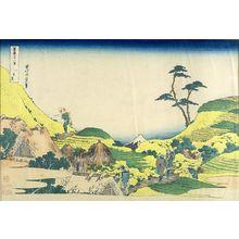 Katsushika Hokusai: Lower Meguro (Shimo-Meguro), from the series Thirty-Six Views of Mount Fuji (Fugaku sanjûrokkei), Late Edo period, circa 1829-1833 - Harvard Art Museum
