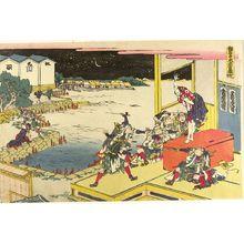 葛飾北斎: Treasury of Loyal Retainers (Chûshingura) - ハーバード大学