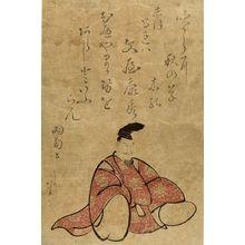 葛飾北斎: One of 36 Poets, Late Edo period, 19th century - ハーバード大学