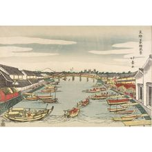Shotei Hokuju: VIEW OF NIHON BRIDGE IN YEDO - Harvard Art Museum