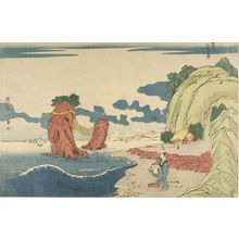 Shotei Hokuju: THE MAN AND WIFE ROCKS AT FUTAMI GA URA - Harvard Art Museum