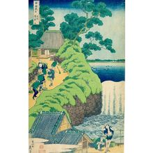 Katsushika Hokusai: FAMOUS WATERFALLS FROM THE VAROUS PROVINCES.