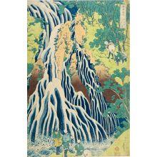 葛飾北斎: FAMOUS WATERFALLS FROM THE VARIUS PROVINCES.
