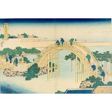 Katsushika Hokusai: FAMOUS BRIDGES FROM VARIOUS PROVINCES,
