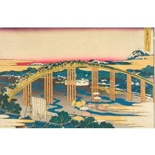 葛飾北斎: FAMOUS BRIDGES IN VAROUS PROVINCES,