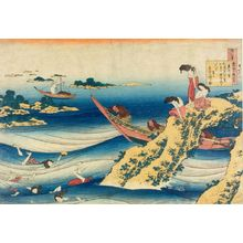 Katsushika Hokusai: THE HUNDRED POEMS EXPLAINED BY THE NURSE,