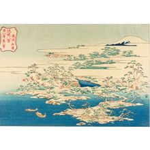Katsushika Hokusai: RYUAO SHOJU, from the series Eight Views of the Ryûkyû Islands (Ryûkyû hakkei) - Harvard Art Museum