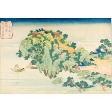Katsushika Hokusai: JUNGAU HUSHO, from the series Eight Views of the Ryûkyû Islands (Ryûkyû hakkei) - Harvard Art Museum