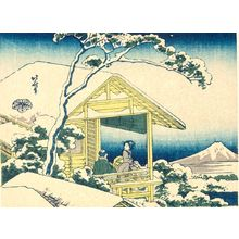 Katsushika Hokusai: Man and Woman Admiring Mount Fuji from a Snowy Pavilion, Edo period, after 1833 - Harvard Art Museum