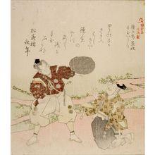 窪俊満: Gongorô Kagemasa (Gongorô Kagemasa tedama ishi), from the series Chronicles of Kamakura (Kamakura shi), with poem by Shojuro Enin, Edo period, circa 1813 - ハーバード大学
