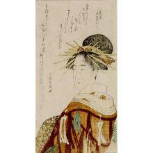 窪俊満: Courtesan, with poem by Shunman, Edo period, dated 1799 (Year of the Snake) - ハーバード大学