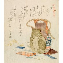 Kubo Shunman: Yellow Celebrated Gold Brocade Fabric (Ko kinran meibutsugire), from the series Five Colors of Tea Utensils (Chaki goshiki shose), with poems by Shinryuen and associates, Edo period, circa 1817-1819 - Harvard Art Museum
