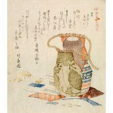窪俊満: Yellow Celebrated Gold Brocade Fabric (Ko kinran meibutsugire), from the series Five Colors of Tea Utensils (Chaki goshiki shose), with poems by Shinryuen and associates, Edo period, circa 1817-1819 - ハーバード大学