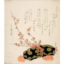 窪俊満: Plum Blossoms and Lacquered Letter Box with text beginning