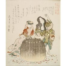 Kubo Shunman: Awabi Shell Diver and Children with text beginning