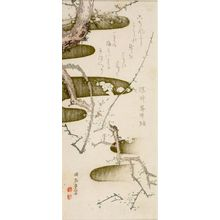 Kubo Shunman: Plum Blossoms Over Stream, with poem by Fukakusaun Hayao, Edo period, circa early 19th century - Harvard Art Museum