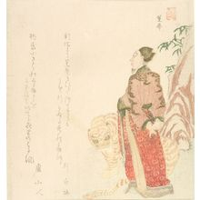 窪俊満: Tôkyo(?) and Tiger, from the series Immortals in the Moon (Ressen Asakusa-gawa gessenzu), with poems by Kanhakubei and an associate, Edo period, circa 1809-1811 (mid Bunka) - ハーバード大学