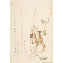 窪俊満: Saji Fishing in a Bowl, from the series Immortals in the Moon (Ressen Asakusa-gawa gessenzu), with poems by Kochodo Choho and Koedo Mankin, Edo period, circa 1809-1811 (mid Bunka) - ハーバード大学