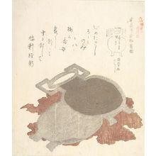 窪俊満: Illustrated Compendium of Kenchô-ji Temple Treasures (Kenchô-ji hômotsu zukan), from the series Chronicles of Kamakura (Kamakura shi), with poem by Kyukenkyoku, Edo period, circa 1813 - ハーバード大学