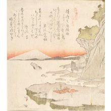 Kubo Shunman: Cutting Board Rock at Enoshima (Enoshima Manaitaishi), from the series Chronicles of Kamakura (Kamakura shi), with poems by Kozukean and associates, Edo period, circa 1813 - Harvard Art Museum