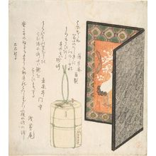 Kubo Shunman: Shellwork Screen (Kaibyôbu) and Box of Abalone from Enoshima, with poems by Sensôan, Kosentei Kadomori and Hakusôan Kakusei (Asajian et al.), Edo period, dated 1809 (Spring, Year of the Snake) - Harvard Art Museum