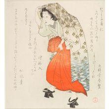 窪俊満: Shrine Girl (Miko) Wearing High Geta and Holding Robe Over Her Head representing Humanity (Jin), from the series of Five Virtues for the Katsushika Group (Katsushika goban), with poems by Shunhan, Shogan and Shofudai, Edo period, circa early 19th century - ハーバード大学
